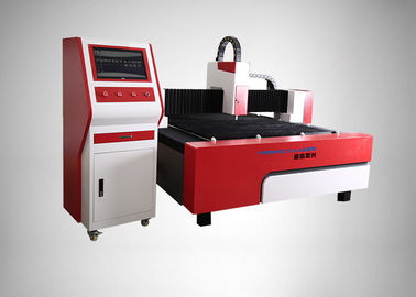 Energy Saving Fiber Laser Cutting Machine